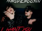 Maruv & Boosin - I Want You горячая премьера