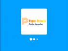 Встречайте мобильное приложение «Радио Респект»
